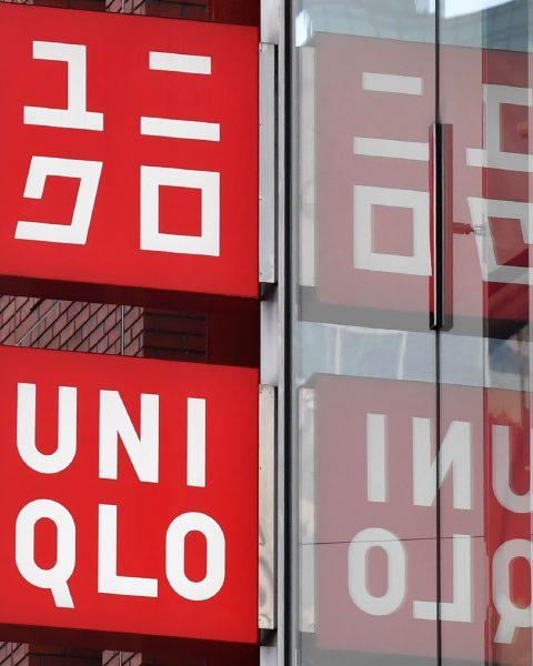 Apre in primavera Uniqlo a Milano. Invece no!